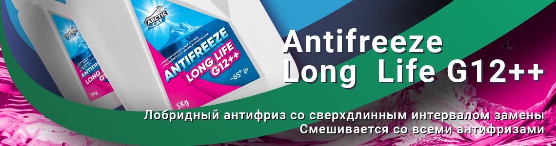 Antifreeze Long Life