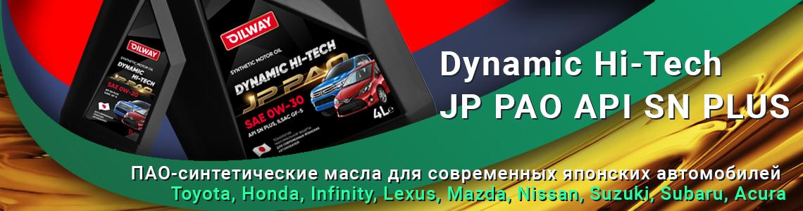 Dynamic Hi-Tech JP PAO