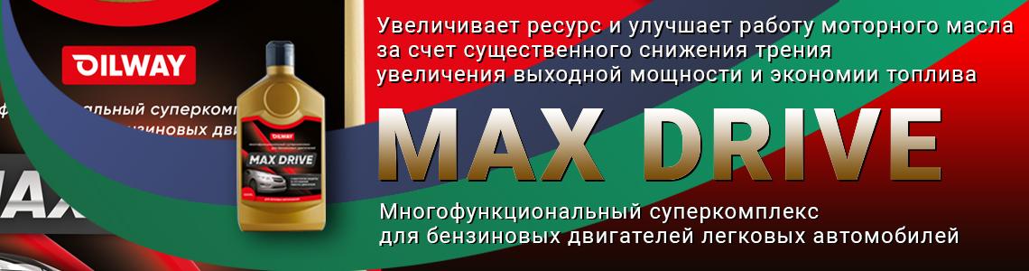 Max Drive